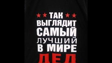 Печать на черных футболках – это в Бишкек