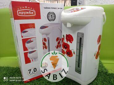 платье в Кыргызстан: Чайник-термос DP-700  Термопот DP-700 с легкостью кипятит воду, как ча