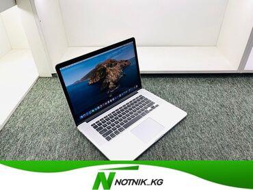 айфон 6 16 гб цена бу in Кыргызстан | APPLE IPHONE: MacBook Pro 15 (2015)-MacBook Pro 15-модель-А1398-процессор- core