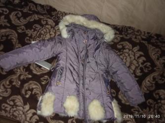 стильную зимнюю куртку в Кыргызстан: Продаю зимнию куртку на 7-8лет