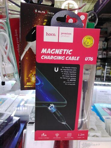 веб модел в Кыргызстан: Магнитный зарядный кабельМодель:u 76Цена:350Бесплатная доставка по