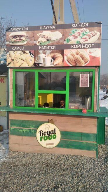 витамин д 5000 купить в бишкеке в Кыргызстан: Сдаю в аренду фастфуд с оборудованиями для шаурмы, гамбургера и т.д