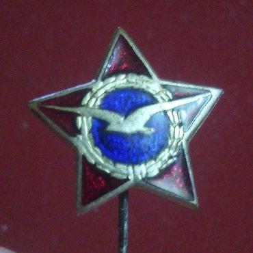 Jedriličarska značka - Majdanpek