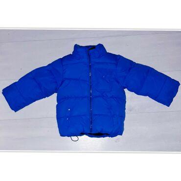 Курточка тёплая на мальчика.Размер: 1 - 2 года.Качество отличное