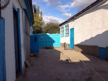 Недвижимость - Ананьево: 88 кв. м 6 комнат, Сарай, Подвал, погреб, Забор, огорожен