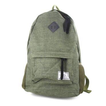 Распродажа! Рюкзак унисекс, вместительный и удобный. Материал -
