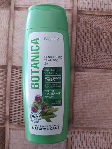 pantene balzam - Azərbaycan: Şampun ve balzam saç tokulmelerıne qarşıdır.super effekt