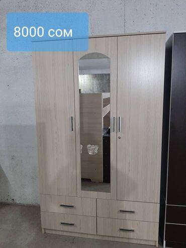 детские-шкафы-икеа в Кыргызстан: Шкафы шкафы для одежды 7500