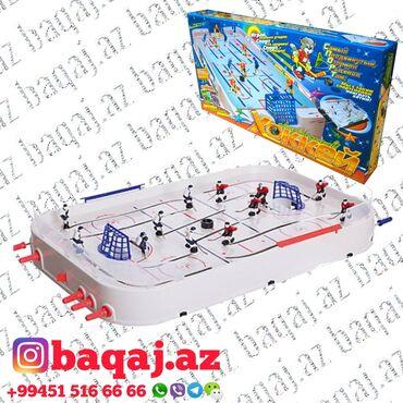 Oyuncaqlar - Azərbaycan: Хоккей Xokkey Xokey Xakey Xakkey Hokkey Хакей Хаккей