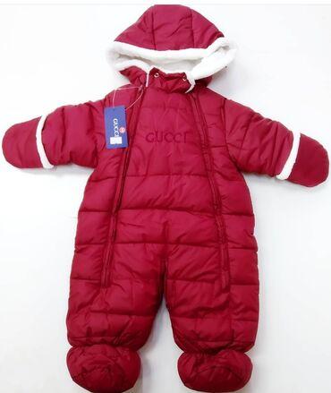 Детский мир - Новопавловка: Новый утепленый комбинезон на зиму без этикетки на 6 месяцев,покупала