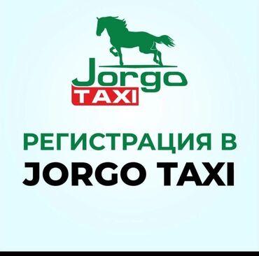 Бесплатная регистрация  свободный график  Jorgo Taxi работа Водителей