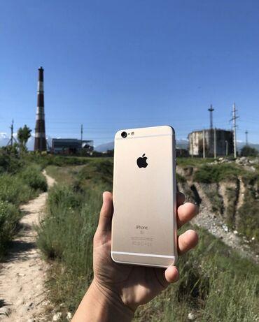 Электроника - Кочкор: Б/У iPhone 6s 64 ГБ Золотой