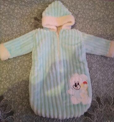 Продаю новый конверт для новорожден. Самовывоз г. Бишкек центр