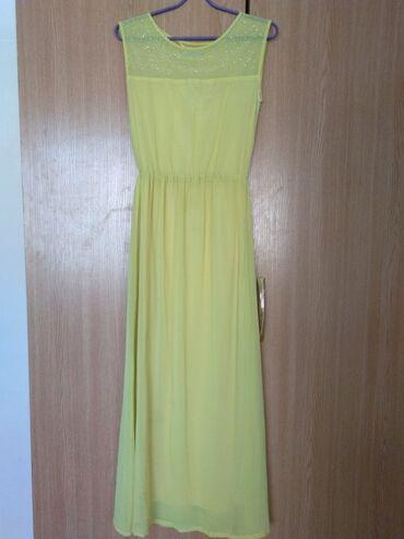 Бытовые услуги - Кок-Ой: Платье размер S - M