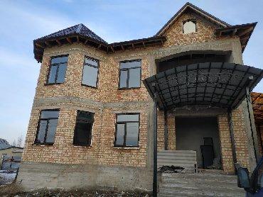 Окна,Пластиковые, алюминиевые окна,двери и витражи. Профиль турецкий