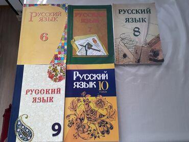 rus dili - Azərbaycan: Rus dili dərsliklər ucuz qiymətə