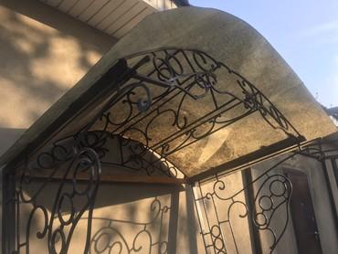 Другие товары для дома в Кант: Козерек над дверью