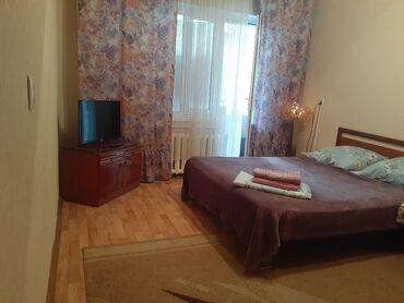 ������������ 1 ������ ���� �� �������������� in Кыргызстан | ПОСУТОЧНАЯ АРЕНДА КВАРТИР: 1 комната, Бытовая техника, Без животных