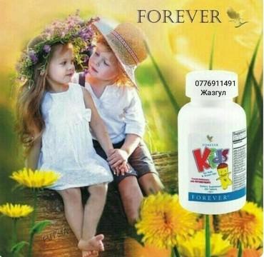 витамины с магнием в Кыргызстан: КИДС ВИТАМИН.Форевер Кидз, мультивитаминная формула для детей и
