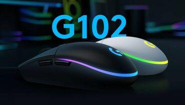 Logitech G102! Lightsyng