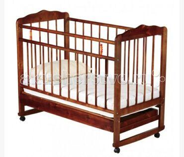 Продаю детскую кровать-качалка-манеж в отличном состоянии,почти не