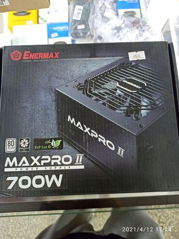 Блок питания Enermax Maxpro 2 новый оригинальный