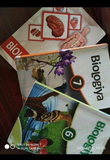 Biologiya kitablari 8ci sinif hamisi birlikde 9azn