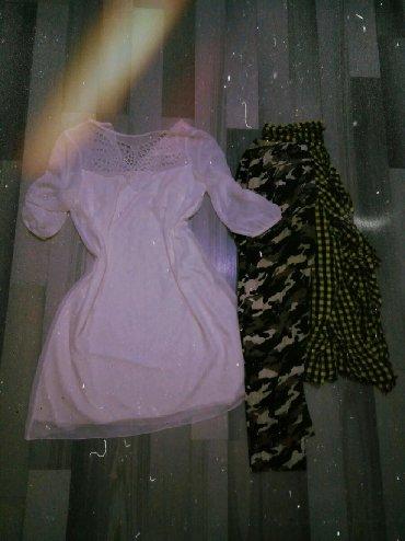 свободная рубашка в Кыргызстан: Белоснежное платье, свободное кроя Брюки миллитари и длинная