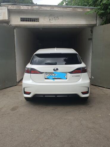 Lexus - Azərbaycan: Lexus 1.8 l. 2014 | 120000 km