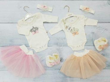 Комплект для новорожденной принцессы в Бишкек