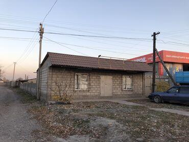 полка для магазина в Кыргызстан: Продам Дом 48 кв. м, 3 комнаты