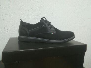 Muske cipele 41 - Srbija: Muška Cipela Od Prirodne Kože. Dostupne sve veličine