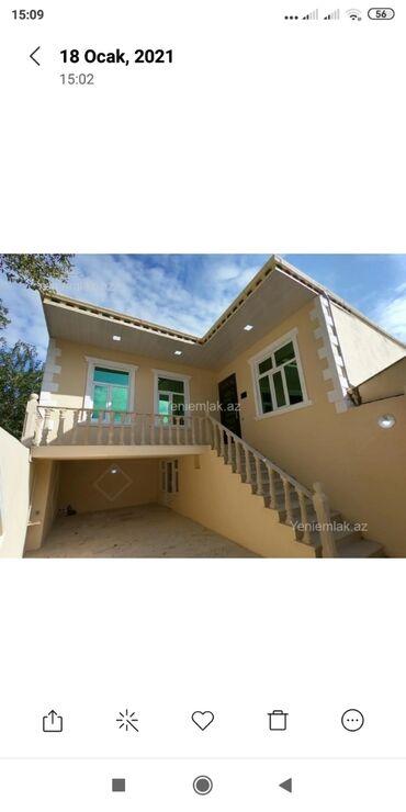 Продам - Азербайджан: Продам Дом 180 кв. м, 5 комнат