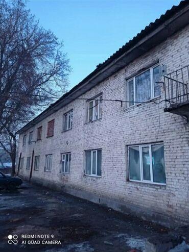 Недвижимость - Талас: Продается квартира:Общежитие и гостиничного типа, 1 комната, 195 кв. м