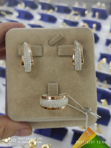 Очень красивый НаборСеребро под золото 925 пробыКамни фианитыРазмеры