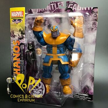 Po ceni - Srbija: Marvel Select akciona figura Thanosa  Visina 20 cm  Novo i
