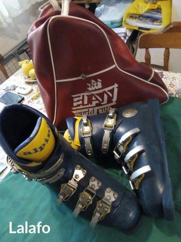 Алпина ципеле за скијање 41-42 са торбом