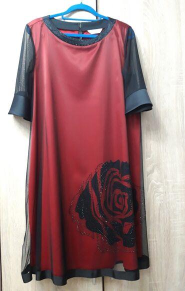 Продаю платье,производство Турция.размер l,по нашему 50.одевала 2 раза