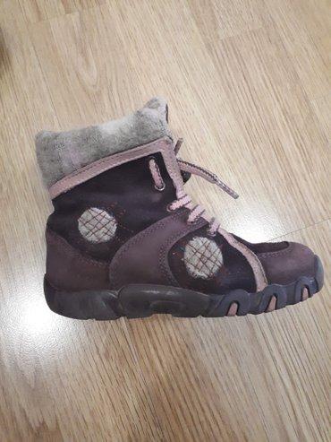 ботиночки немецкие фирмы elefanten,тёплые,состояние отличное,размер 24 в Бишкек
