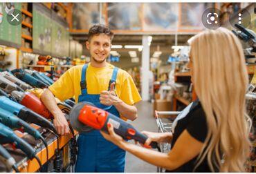 Работа - Селекционное: Продавец-консультант. До 1 года опыта. Полный рабочий день