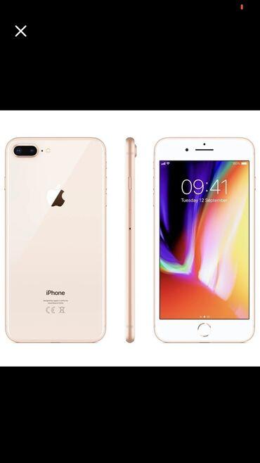 Б/У iPhone 8 Plus 64 ГБ Розовое золото (Rose Gold)