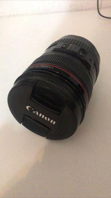 ПРОДАЮ ОБЪЕКТИВ!!!Canon 24-105mm f4 L крышка только передняя