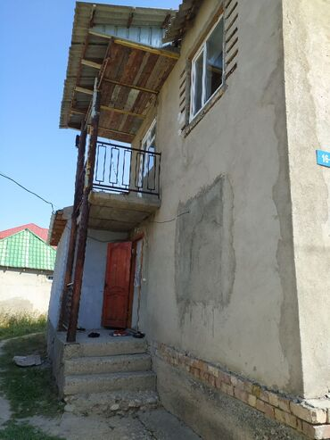 ������������������ ������ �� �������������� в Кыргызстан: 98 кв. м, 5 комнат