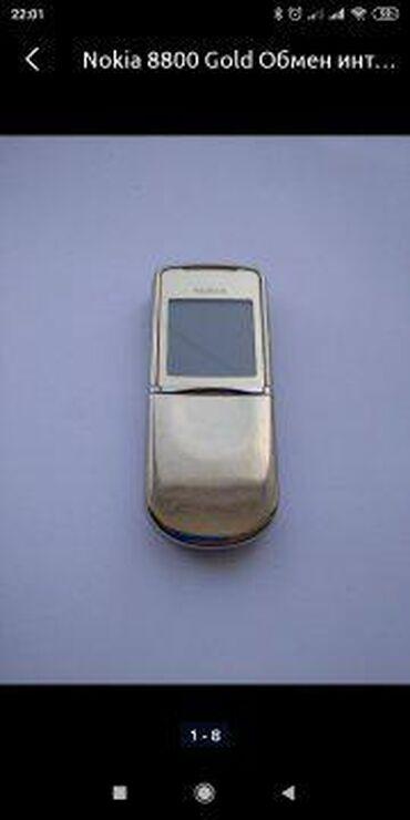 Электроника в Кыргызстан: Nokia 8800 Sirocco Gold реальным клиентам уступлюКомплект (зарядка