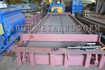Продам металлические формы для производства ЖБИ изделий (дорожные