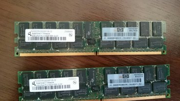 Hitno i Povoljno! Prodajem RAM 2x4gb memorije za laptopove i racunare. - Beograd
