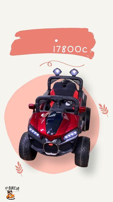 Детские электромашинки   Машинки для детей в большом ассортименте и по