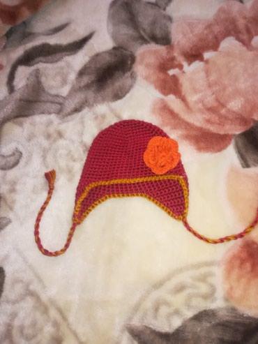 Pletena-jaknica - Srbija: Rucno pletena kapica