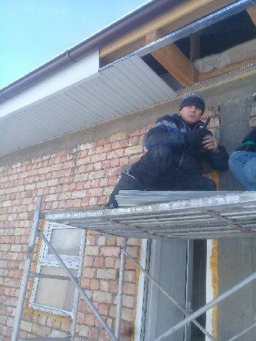 дачи лупарево в Кыргызстан: Ремонт крыши. Кровля крыш. Кровельные работы. Перекрытие Кр