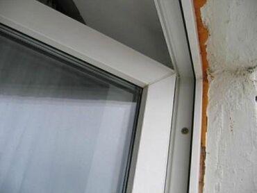 Заделка монтажной пены после монтажа окон, оконные откосы снаружи